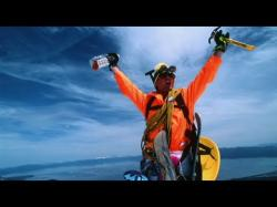 Shane McConkey Do*****entary Trailer